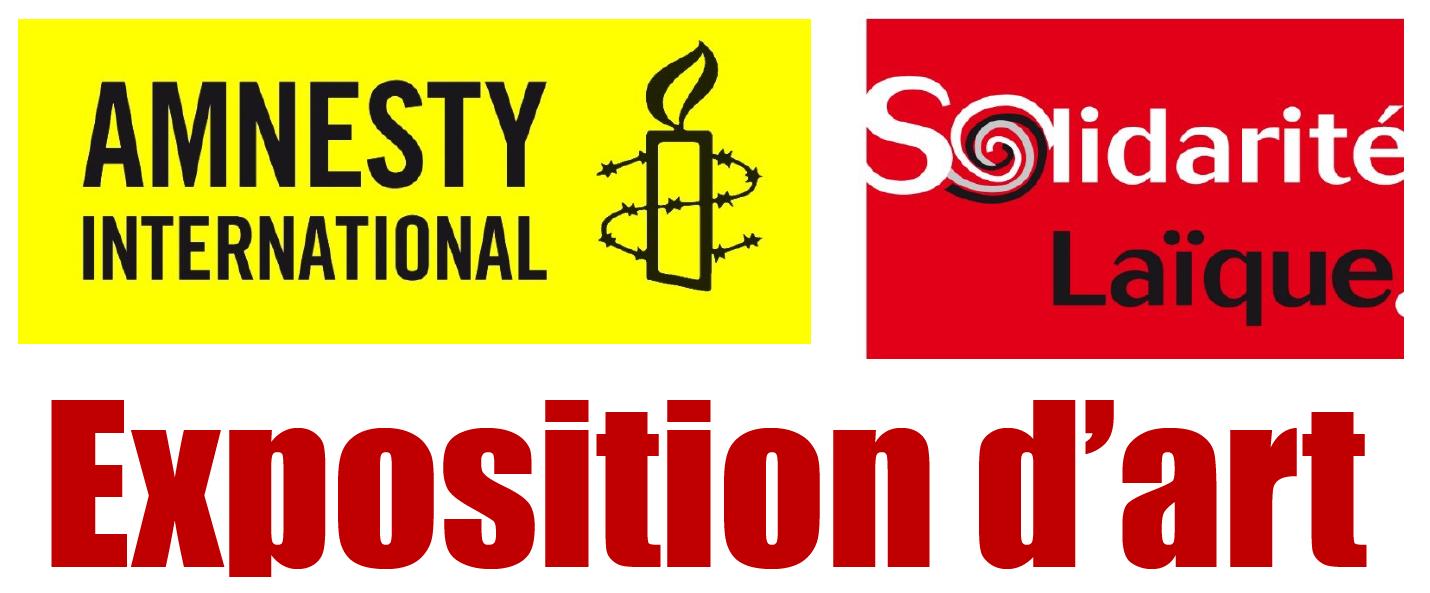 Intervention - Expo Amnesty